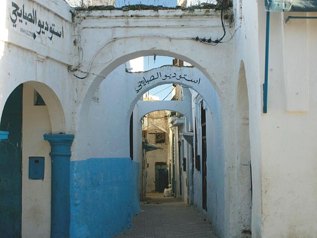 Larache medina