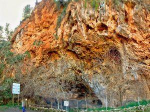 Tafoughalt Cave Archaeological site Morocco